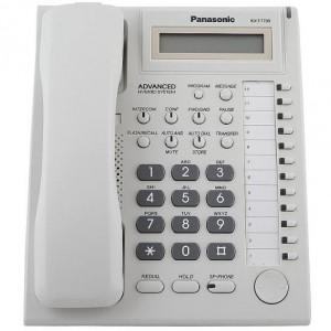 Điện thoại lập trình KX-T7730