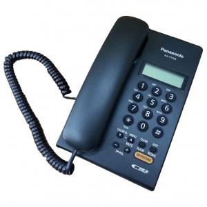 Điện thoại KX-T7705